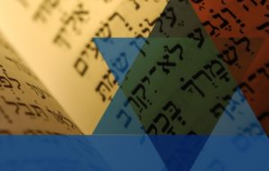 multicoloured image of Hebrew writing and Star of David